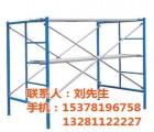 脚手架_荔枝建筑设备租赁_成都脚手架销售