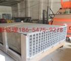 水泥发泡轻质隔墙板设备厂家