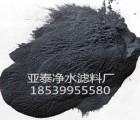 亚泰优质碳化硅干净无杂质 颜色黑 山东德州磨料厂