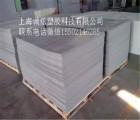 上海PVC白色软胶板塑料板加工定制,免费拿样