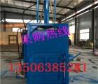 液压打包机厂家出售油漆桶立式液压打包机价格