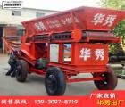 华秀新型干湿粉碎机/移动式粉煤机大型粉碎机型煤机械配套设备