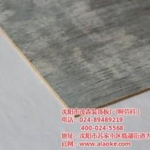 哈尔滨板材、茂森装饰(图)、进口板材品牌图片