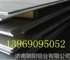 防锈合金铝板 2mm合金铝板 加工标牌专用铝板