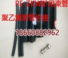 PE-ZKW8*1束管单管,束管滤尘器,束管分路箱