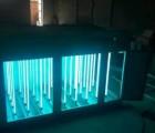 UV灯管异味净化器