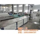 江阴礼联机械、pvc木塑板材生产线厂家、pvc木塑板材生产线