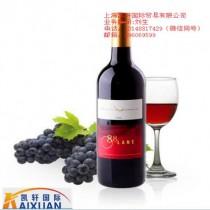 进口红酒上海进口怎么报关丨专业报关公司为您服务图片