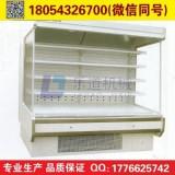 上海超市冷柜厂家直销