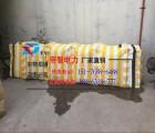 移动折叠式储水堵水墙销售哪家售后服务好?