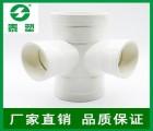 泰洲塑胶 厂家直销 立体四通 PPR管件