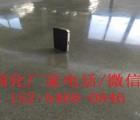 淄博张店做了固化地坪谁还在乎金刚砂