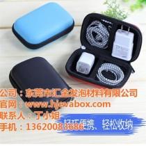 EVA电子包装盒,汇金发泡,东莞EVA电子包装盒
