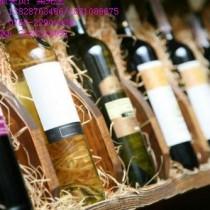 广州�蛐母劢�口红酒的报关的流程
