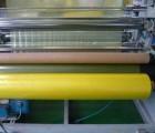 大型机械VCI气相防锈立体袋汽车配件防锈袋