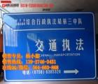 深圳交通标识标牌、交通路标牌、旅游景点标志牌生产厂家