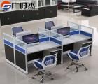 办公家具简约职员办公电脑桌椅组合屏风工作位现代职员办公桌