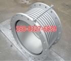云南蒸汽管道DN350 PN4.0高压焊接不锈钢波纹补偿器