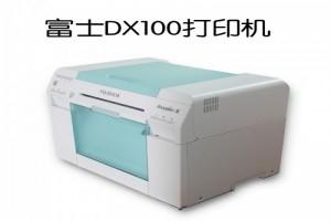 富士X100干式照片打印机代替照相馆冲印店彩扩机彩色喷墨适合