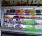 黄山哪里可以买到宝尼尔水果保鲜柜,生产厂家在哪里