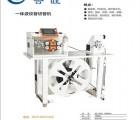 波纹管切管机,合旺自动化设备性能稳定,波纹管切管机生产厂家