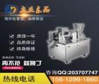商水县速冻饺子成型机,手摇饺子机价格制造商
