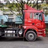 黄埔港拖车