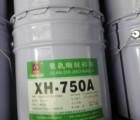 柔软型聚氨酯复合胶粘剂 XH-750A