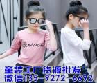 3至10元童装纯棉韩版T恤批发网货到付款女装低价4元跑量服装
