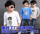 外贸童装批发 韩版童装新款 地摊儿童印花可爱T恤秋冬季童装