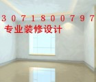 杭州专业茶叶店装修公司电话,装饰设计公司推荐
