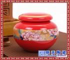时尚精品陶瓷礼品罐  儿童存放食品糖果罐   墨彩山水陶瓷茶