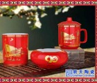 诗礼华章陶瓷三件套  陶瓷礼品三件套  办公礼品茶杯三件套