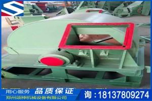 供应600-3多功能木粉机小型粉碎机价格