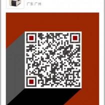 高价回收斑马ZEBRA/110pax4/ZE500-4打印头