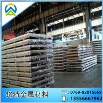 进口2024-T4爱励铝板 高性能2024批发