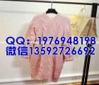 撞色条纹罩衫新款女装毛衣批发山东莱芜去哪里有厂家库存尾货毛衣