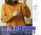 2017秋季新款女装韩版时尚喇叭袖中长款毛衣裙针织连衣裙打底