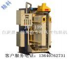 硬脂酸钙包装机-微粉包装设备