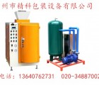 硬脂酸锌包装机-超细粉体包装机