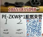 宁夏PE-ZKW8*8阻燃抗静电束管