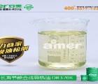 东莞优惠的长寿节能合成导热油DR320K【推荐】――热销热传导油
