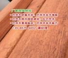 巴劳木原木加工 巴劳木大量供应 巴劳木生产厂家 成都巴劳木