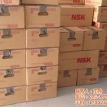 NSK进口轴承总代理_NSK NUP2215E轴承_NSK