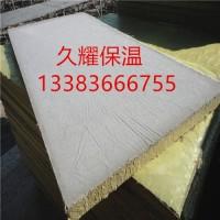 岩棉复合板定制外墙防水保温机制砂浆复合岩棉板