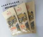 宁夏小白鸽食品包装袋定做厂家