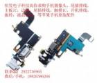 求购苹果8振动马达华为P10电池