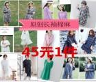 北京大红门女装批发 一手货源原创设计女装卫衣 日韩大码女上衣