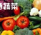 富硒叶面肥—蔬菜富硒肥