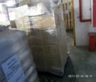 佛山哪家公司可以处理台湾夹具ECFA进口报关运输